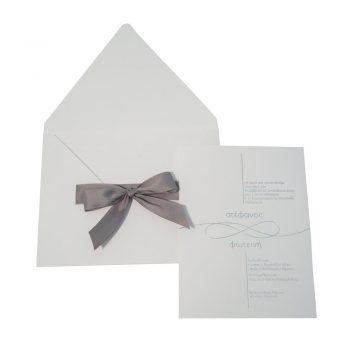 Προσκλητήριο γάμου με γκρι κορδέλα στον λευκό φάκελο.