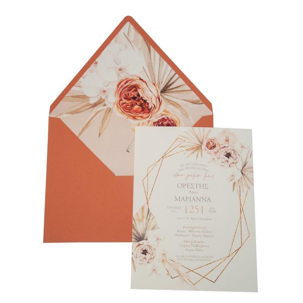 Προσκλητήριο γάμου με πορτοκαλί φάκελο.