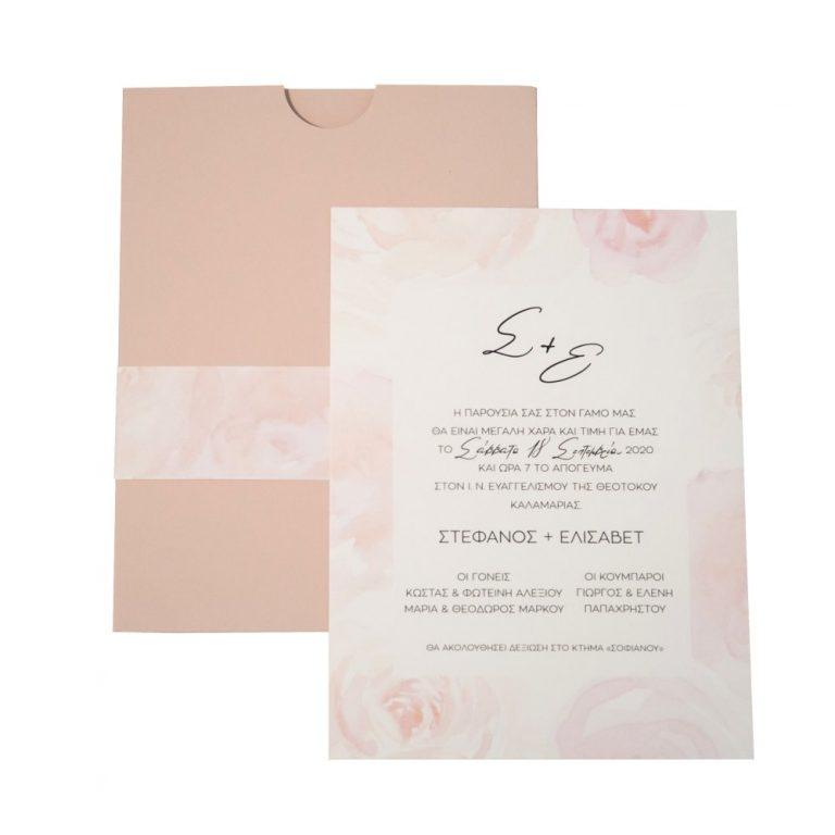 Προσκλητήριο γάμου με nude φάκελο και ροζ λουλούδια.