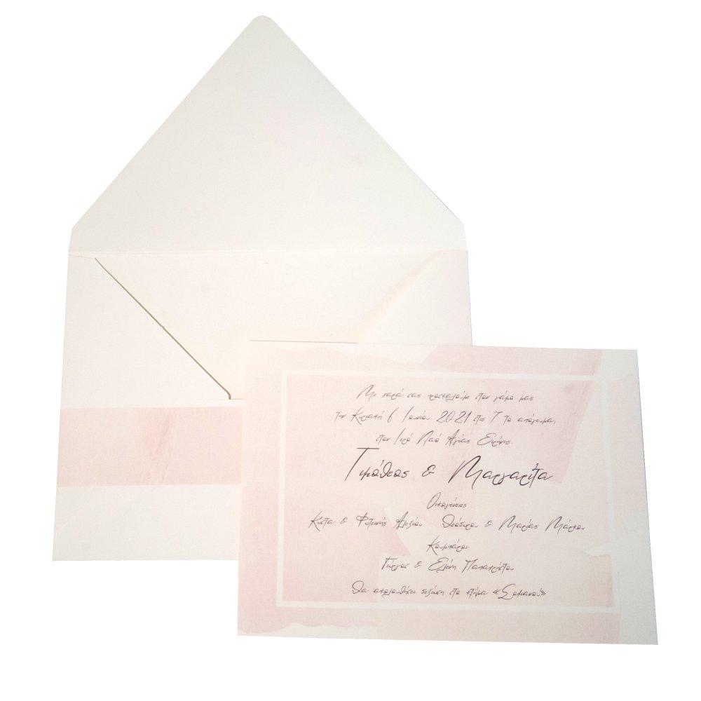 Προσκλητήριο γάμου με ροζ αποχρώσεις.