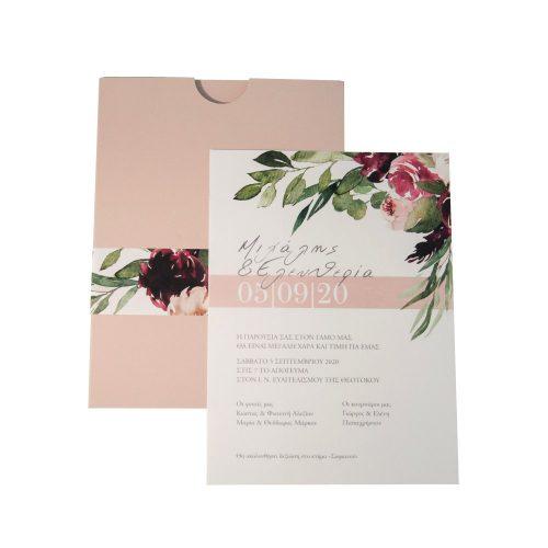 Nude προσκλητήριο γάμου με μπορντό λουλούδια.