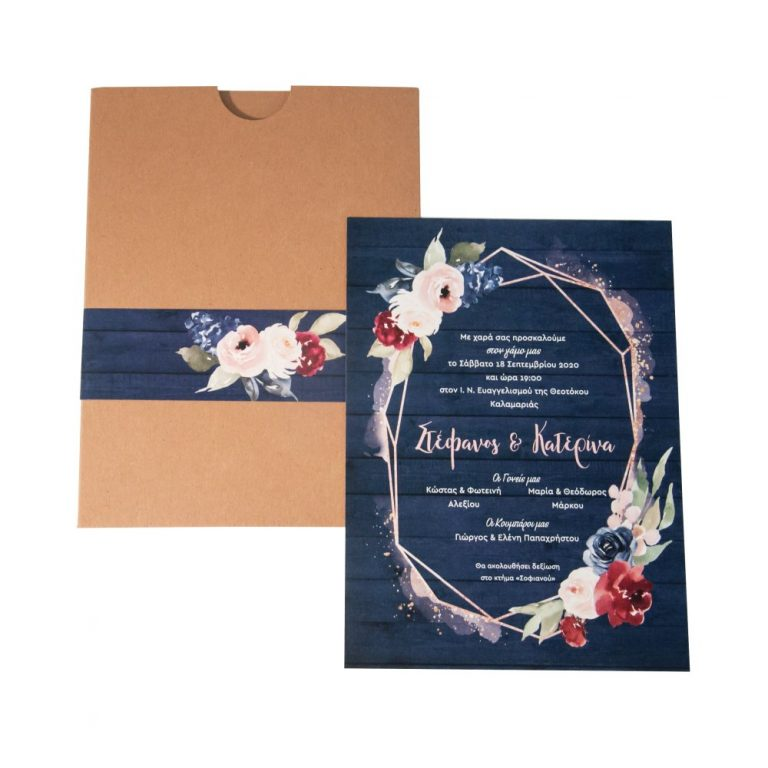 Προσκλητήριο γάμου με ροζ-μπoρντό λουλούδια και κραφτ φάκελο.