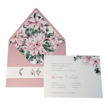 Προσκλητήριο γάμου με old pink αποχρώσεις.