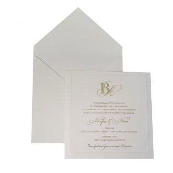 Λευκό προσκλητήριο γάμου.