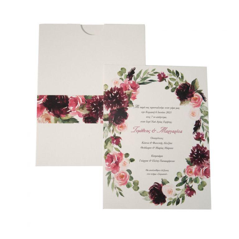 Προσκλητήριο γάμου με ροζ-μπορντό λουλούδια.
