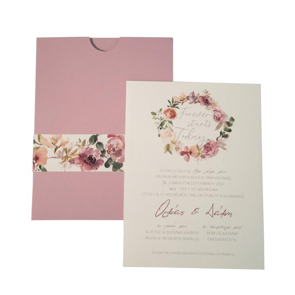 Προσκλητήριο γάμου σε old pink αποχρώσεις.